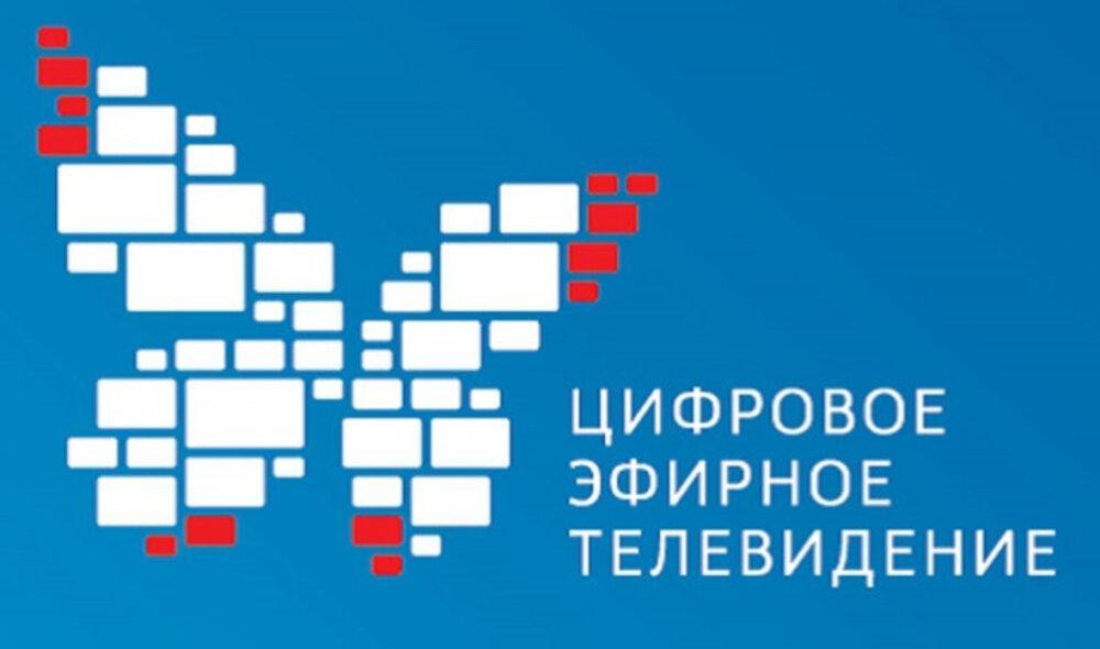 «Цифровые» волонтеры завершат работу 30 ноября