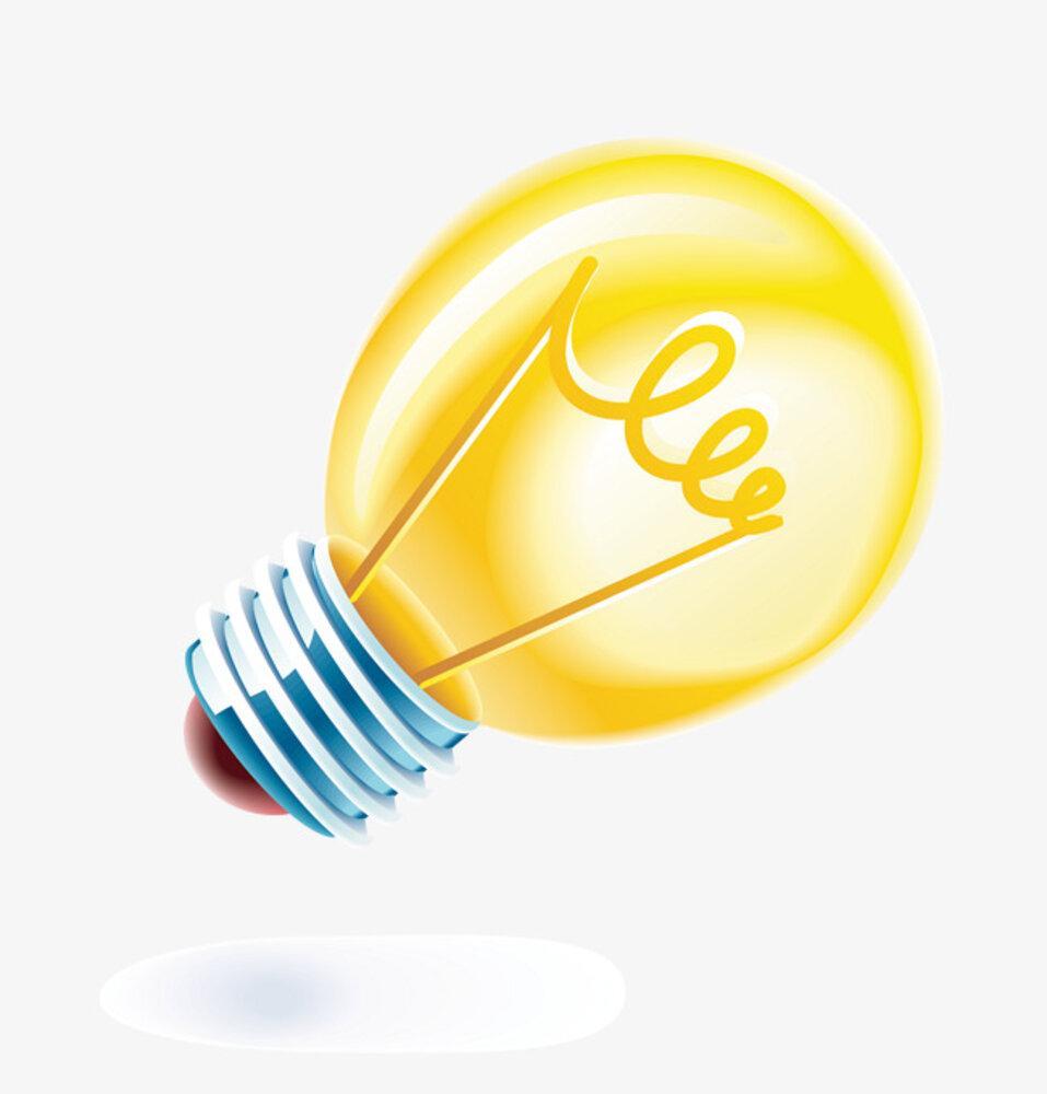 Плановые отключения эл/энергии 29.09.2020г.